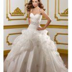 Cherche robe de mariée