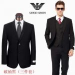 Costume homme marque