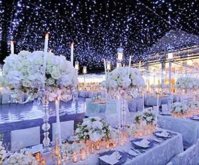 Louer une salle pour un mariage le mariage - Accessoires patisserie pas cher ...