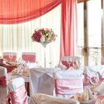 Salle de mariage 84