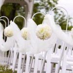 Decoration du mariage