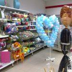 Boutique de décoration mariage