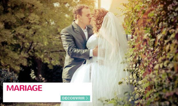 Cagnotte mariage en ligne le mariage for Sites de mariage en ligne